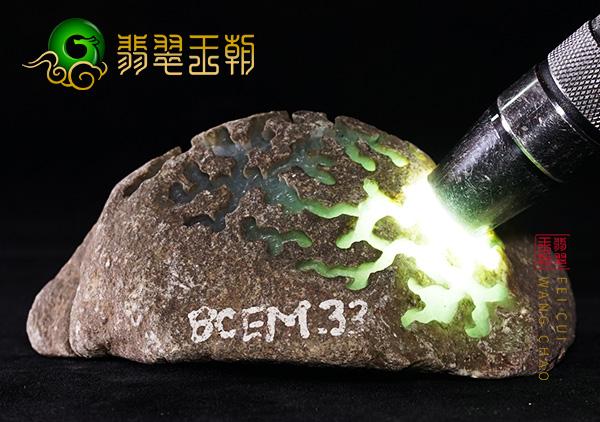 缅甸翡翠莫西沙场口原石正冰料水泥皮压灯肉质发黑通透