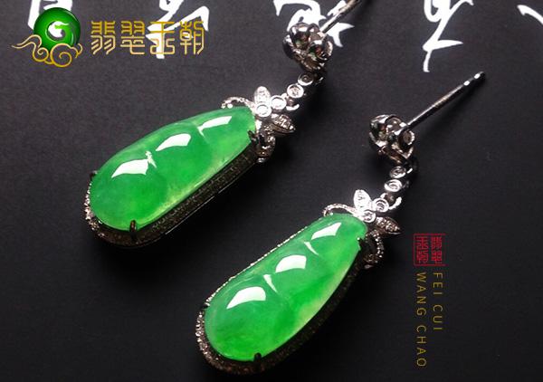 缅甸原石毛料:冰种阳绿色翡翠福豆耳钉耳坠耳环通透干净