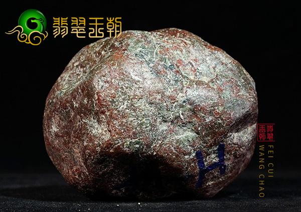 原石鉴赏:木那场口原石晴绿色水石皮壳底色鲜艳肉质通透
