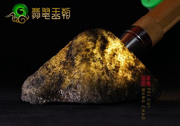 缅甸翡翠木那场口原石冰黄料子通透带光有杨梅藓带表现