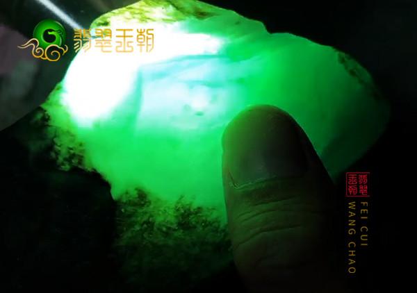 原石料子:后江原石小料皮壳打灯细糯种肉质通透清澈少裂