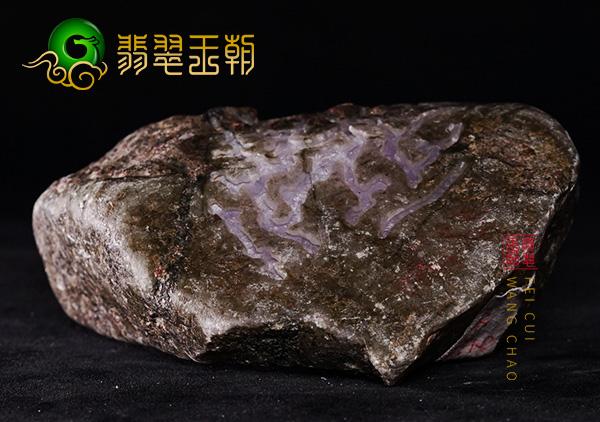 原石直播讲解会卡场口紫罗兰原石色料糯化种水皮壳表现
