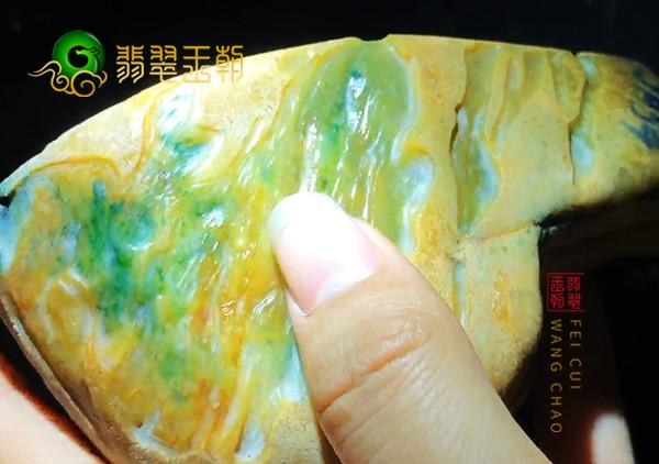 大马砍场口冰种翡翠原石色料打灯黄加绿高种水表现