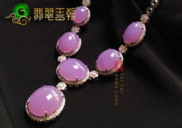缅甸原石毛料:南齐冰种紫罗兰翡翠貔貅套链细腻招财亮丽