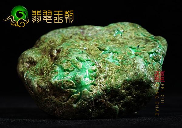 会卡场口翡翠原石飘阳绿色糯化料局部糯冰表现