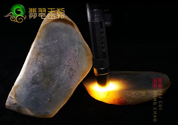 会卡场口翡翠原石料子打灯糯化整体搏裂表现