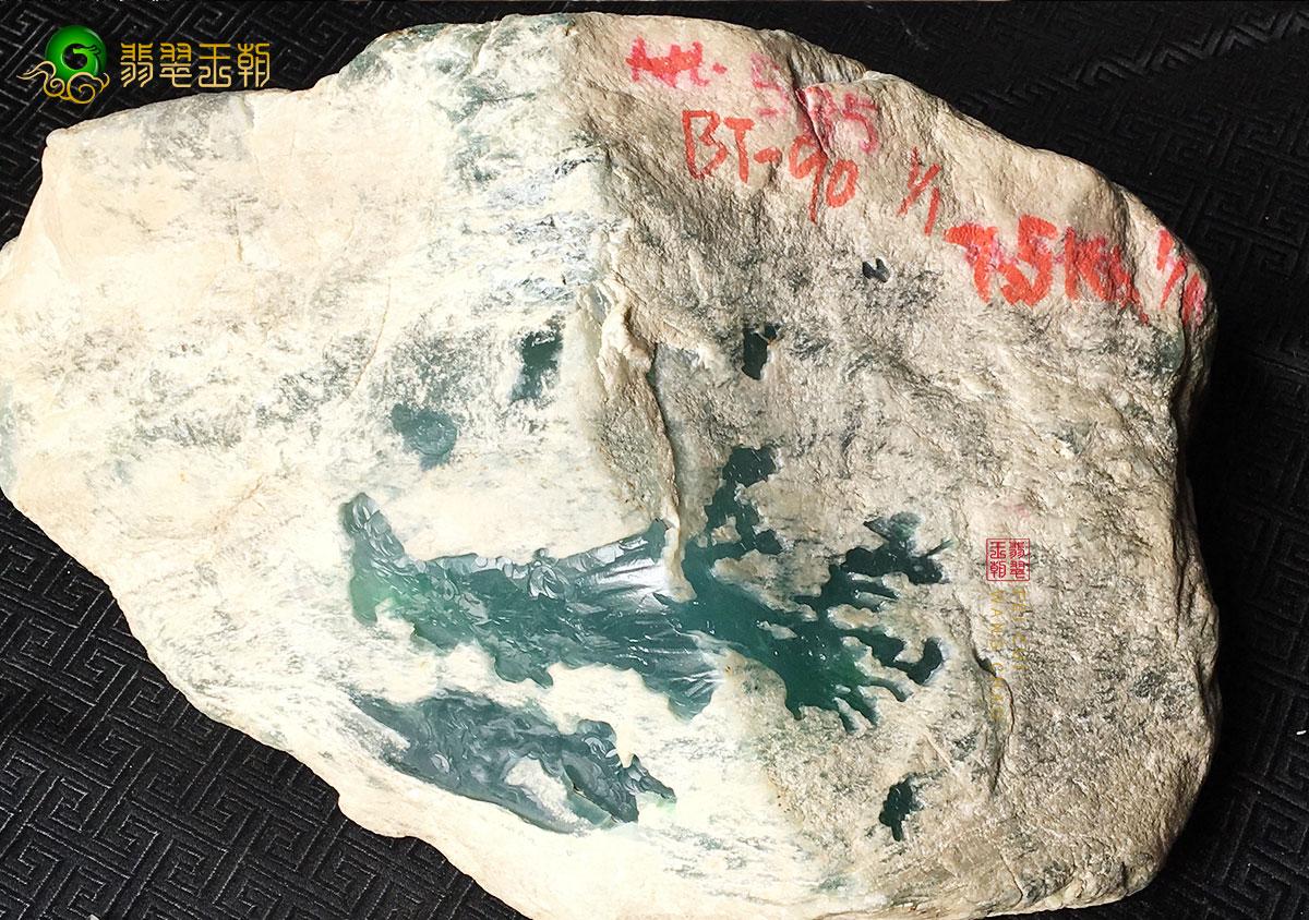翡翠原石_缅甸杨梅皮翡翠原石毛料皮壳种水特征表现