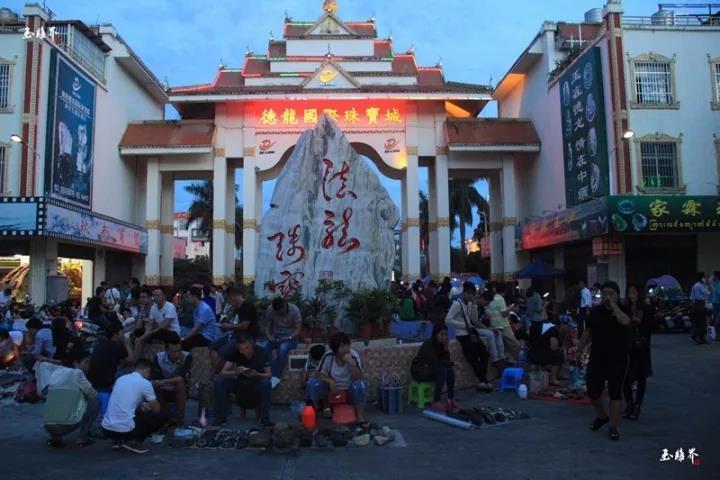 中缅边境_探秘中缅边境瑞丽德隆翡翠赌石交易夜市
