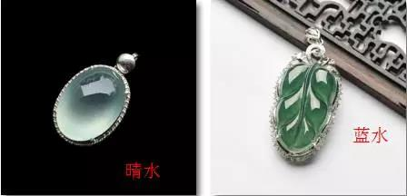 相玉技巧_蓝水和晴水缅甸翡翠原石颜色种质辨认方法