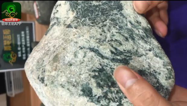 木那场口带癣皮壳缅甸翡翠原石毛料鉴别