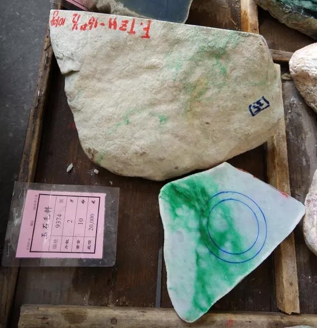 平洲公盘330万高冰极品蓝水翡翠原石鉴赏