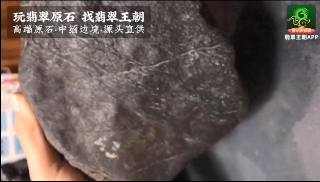 62万高冰种格应角缅甸翡翠原石博晴水牌子