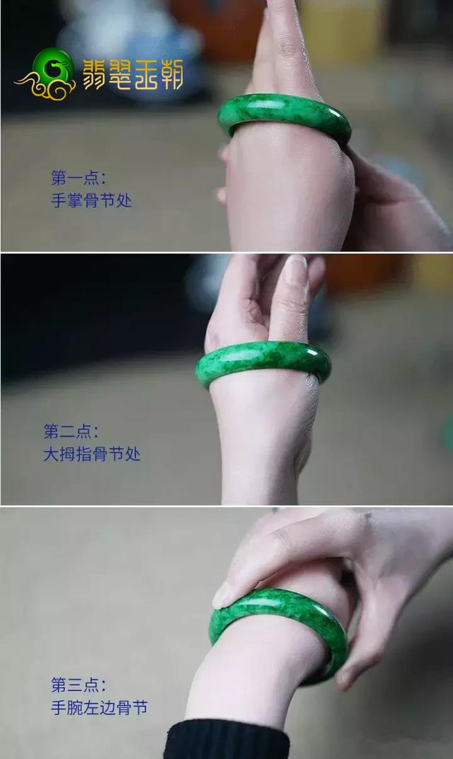 缅甸翡翠原石成品翡翠手镯佩戴技巧方法