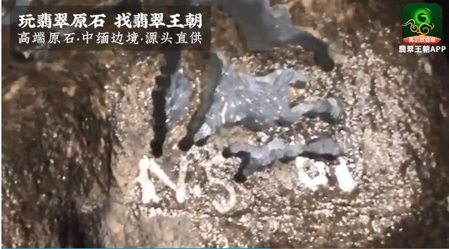 莫西沙开窗糯化种翡翠原石毛料种水表现