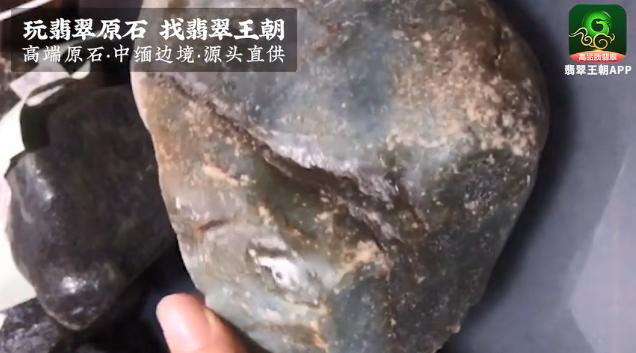 蓝晴底南奇场口2.25公斤翡翠原石明料顺裂做货
