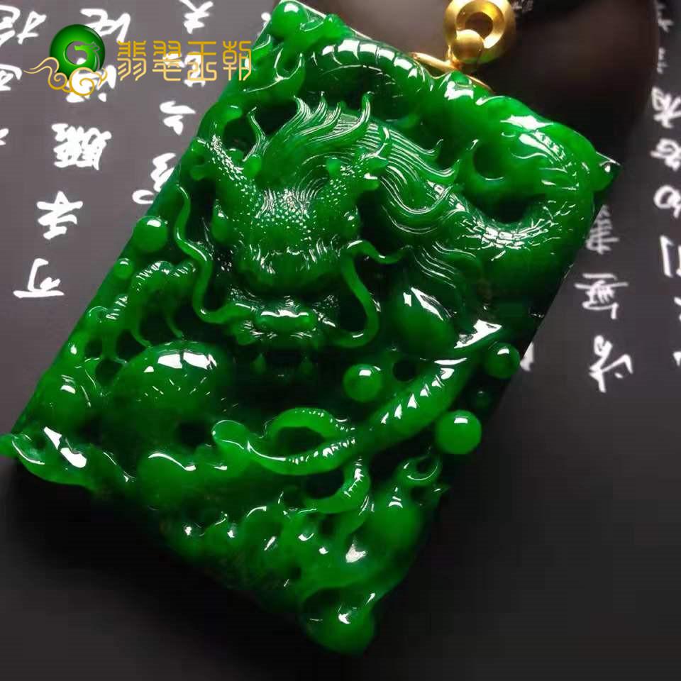 龙牌平安扣葫芦缅甸翡翠原石成品挂件寓意