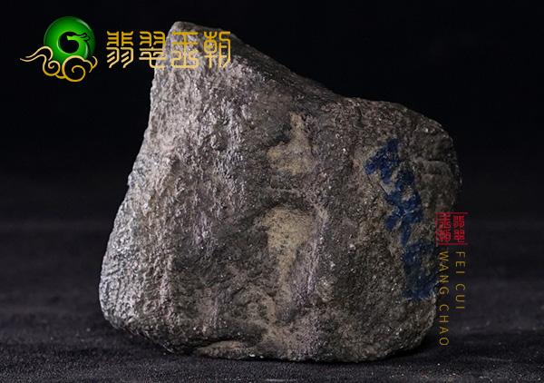 翡翠原石_老坑与新坑缅甸翡翠原石价值鉴别