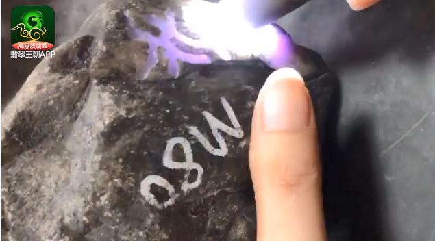 莫西沙翡翠原石什么价位?莫西沙紫罗兰翡翠赌石打灯特点