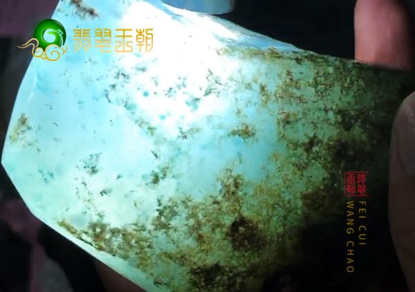 原石料子:冰种翡翠原石中的棉絮对其种水有哪些影响?