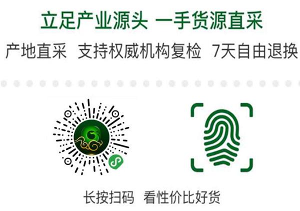 翡翠百科:在网上选购翡翠手镯的方法技巧有哪些注意?