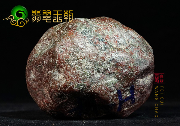 在翡翠原石批发市场上哪些原石种类的赌涨概率高