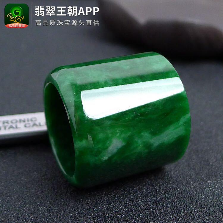 糯种翡翠辣绿色素面全翡翠扳指戒指