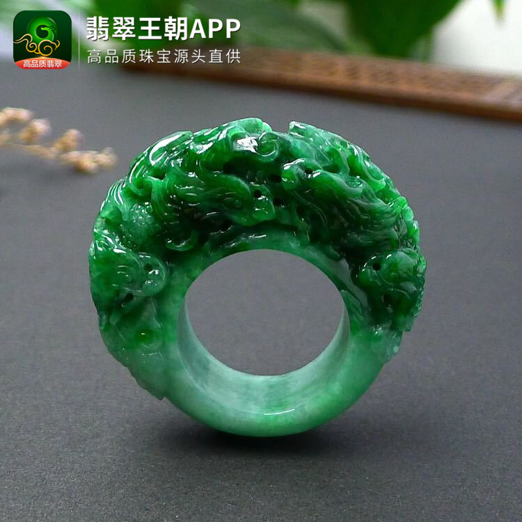 糯种翡翠精工满绿翡翠九龙扳指戒指