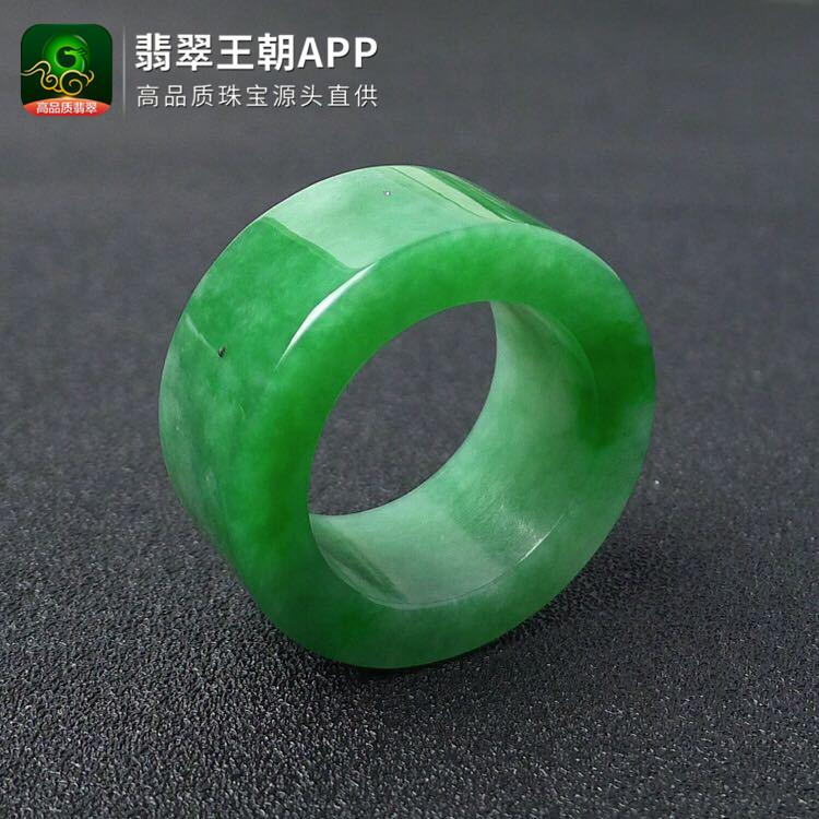 高端【芙蓉种】翡翠满绿翡翠扳指戒指