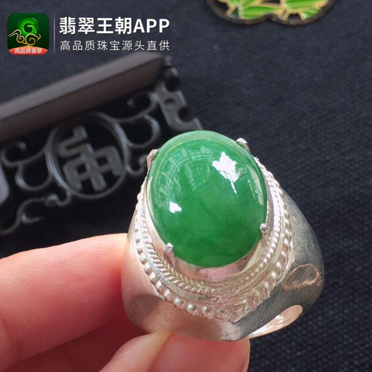 糯种豆绿翡翠镶嵌蛋面铜托戒指