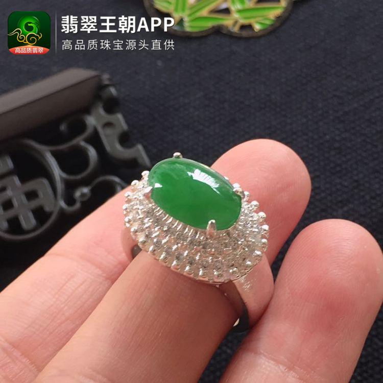 糯冰种阳绿翡翠蛋面镶嵌翡翠戒面戒指