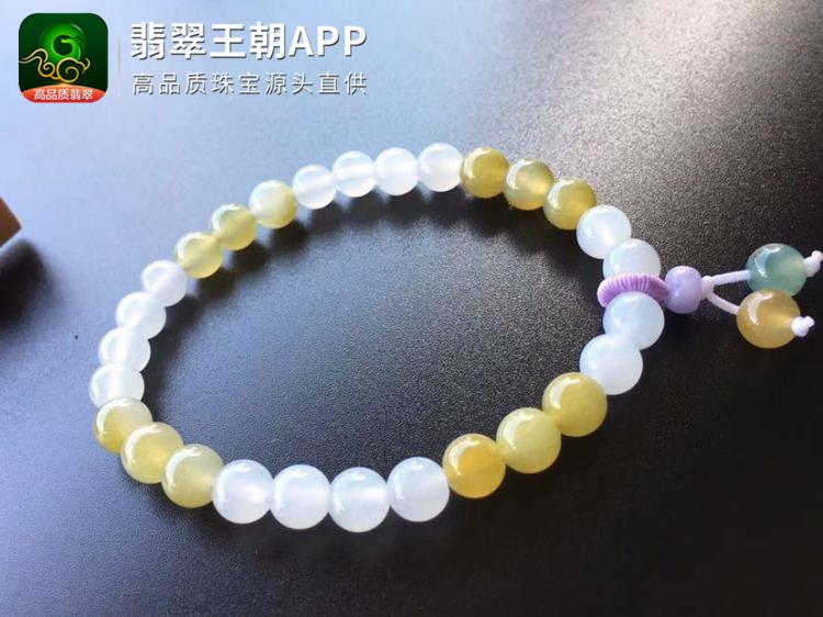 【糯冰种】翡翠双色圆珠翡翠手链珠链