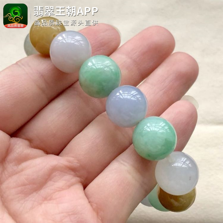 【糯种】三彩翡翠圆珠翡翠手链珠链