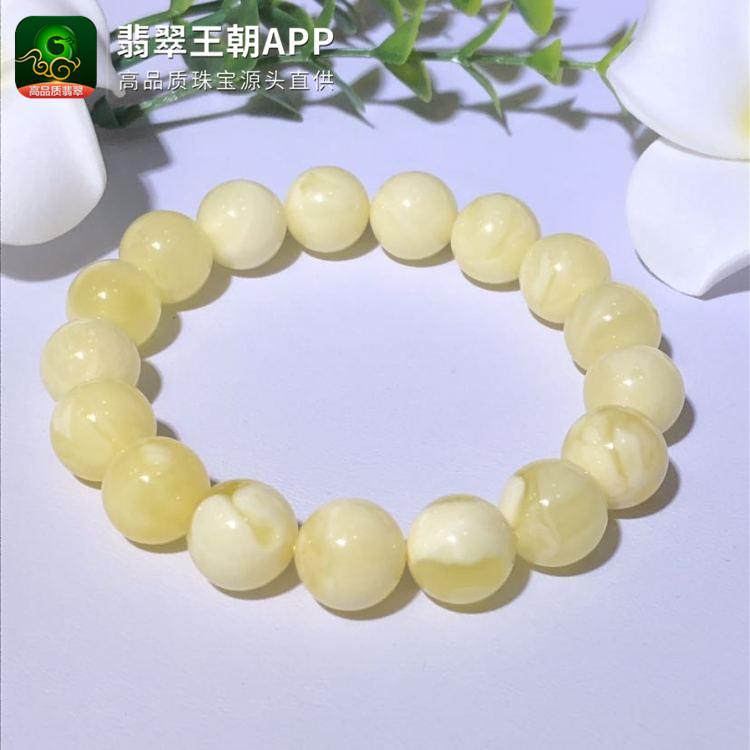精品波罗的海黄白花蜜·蜜蜡手串