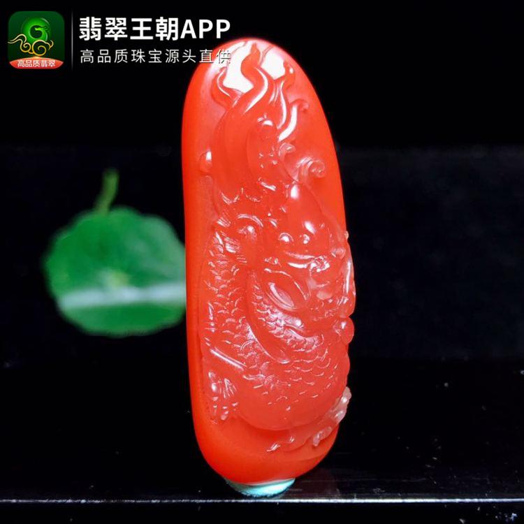 川料南红樱桃红【龙行天下】挂件吊坠