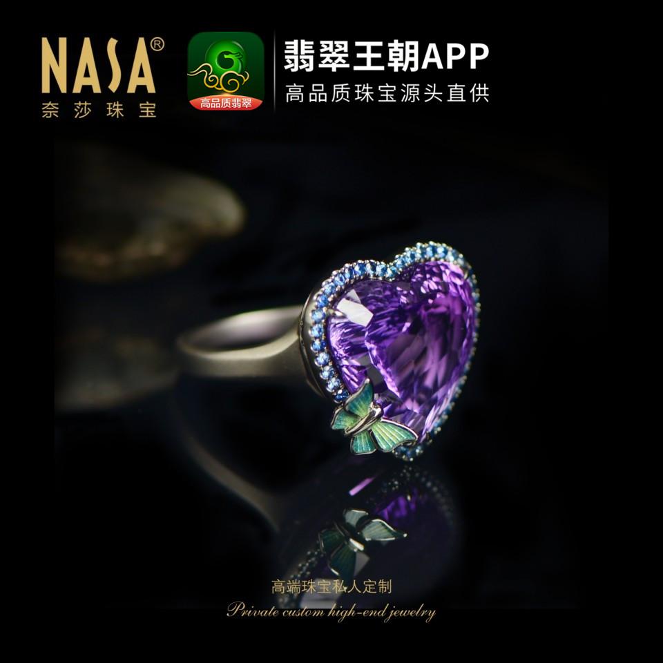 天然水晶心形紫水晶女士戒指《秘密花园》
