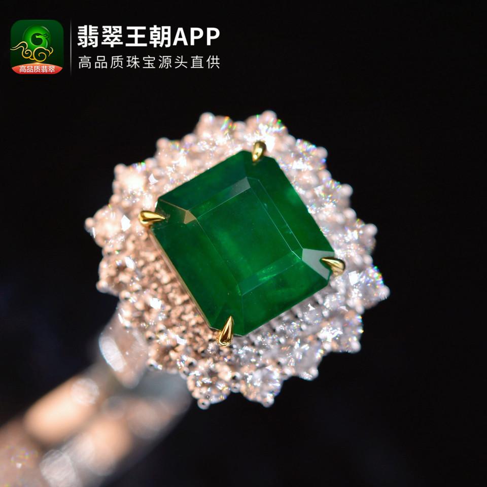 天然【祖母绿】18K金镶克拉戒指