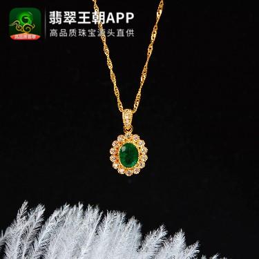 18K金镶祖母绿项链