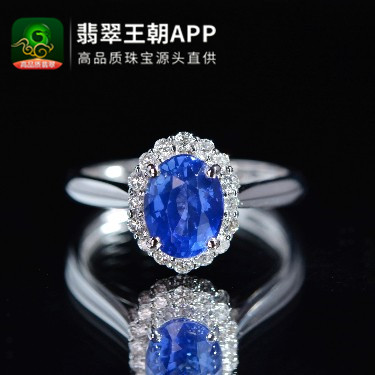 斯里兰卡18K金镶【蓝宝石】戒指