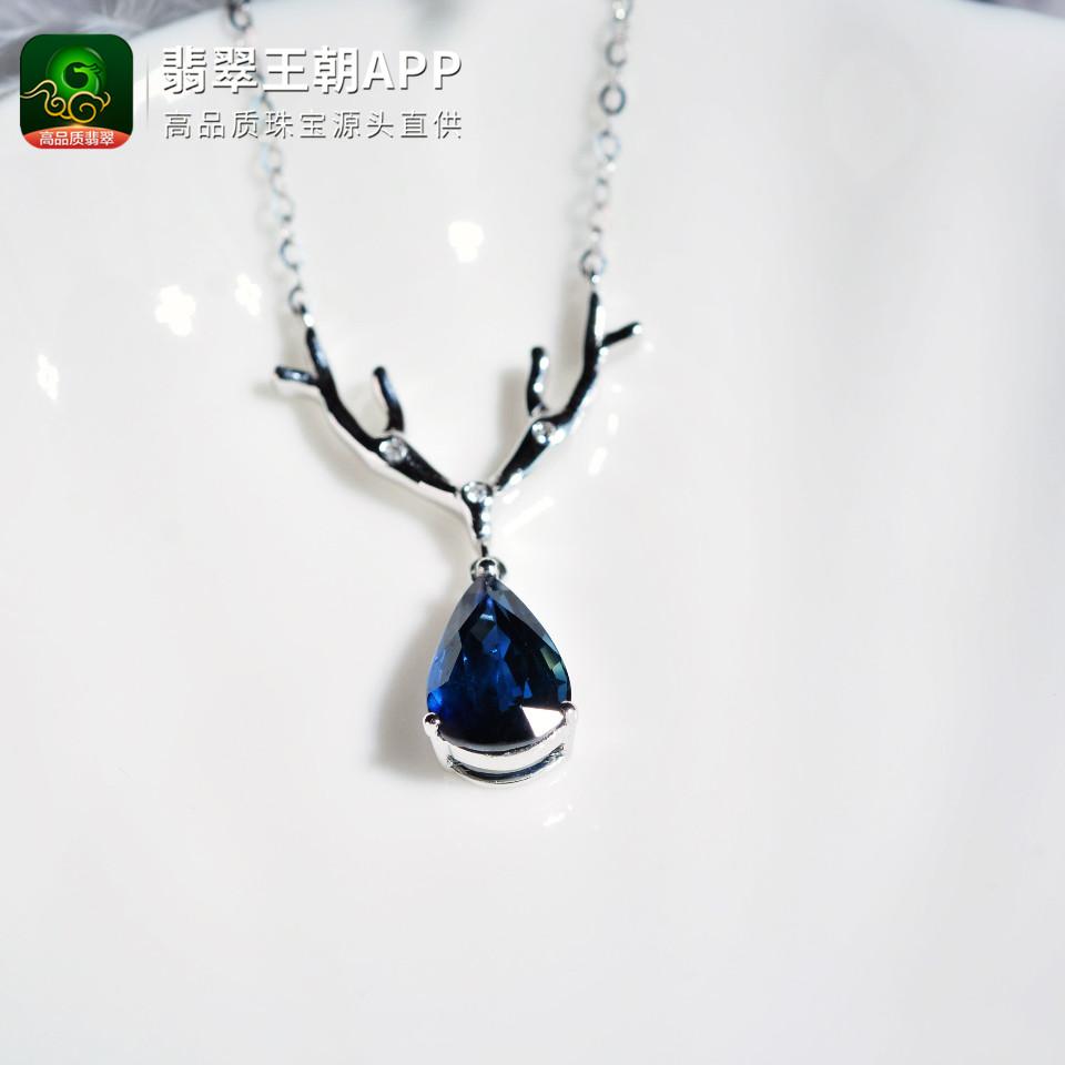 18K金镶钻石【蓝宝石】项链吊坠