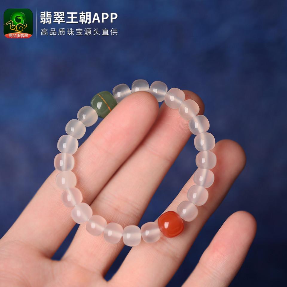 四川南红玛瑙荔枝冻苹果珠手链手串