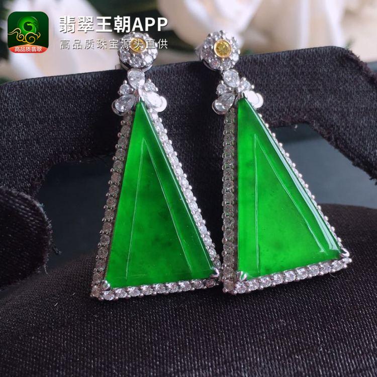 冰种阳绿翡翠18k白金钻石镶嵌素面耳钉