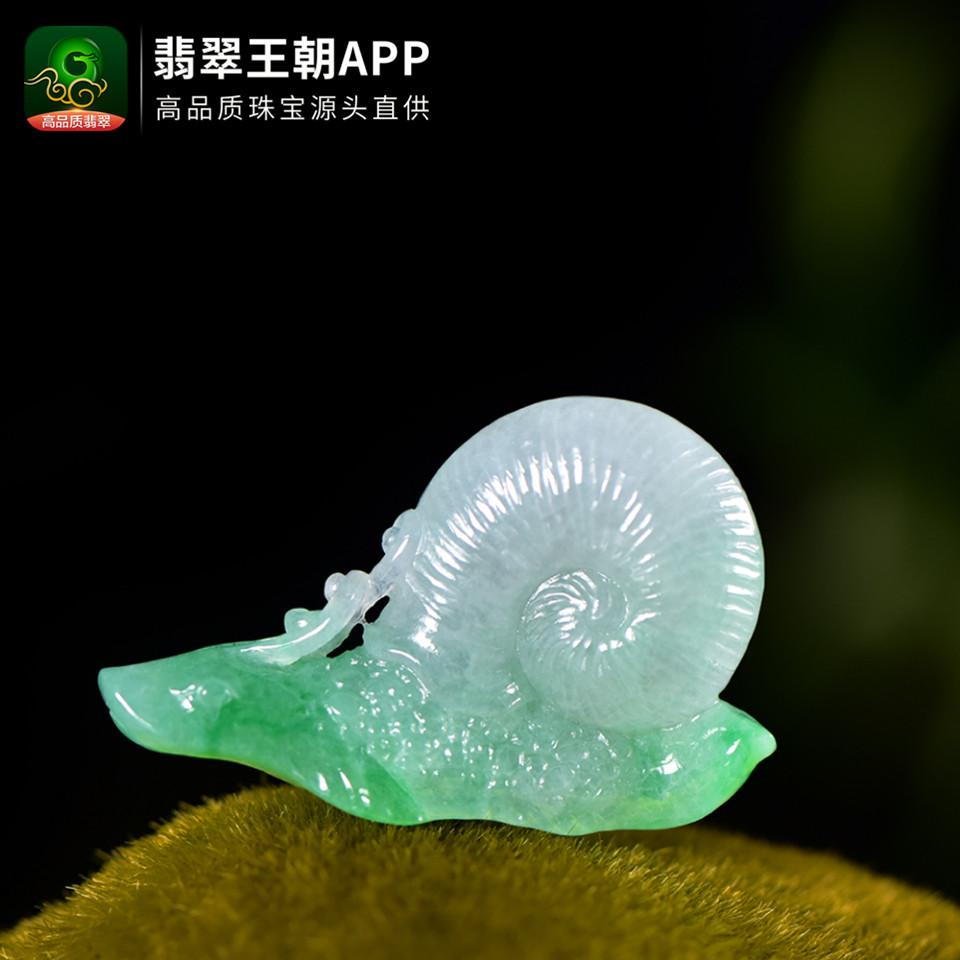 【糯冰种】飘绿翡翠蜗牛摆件