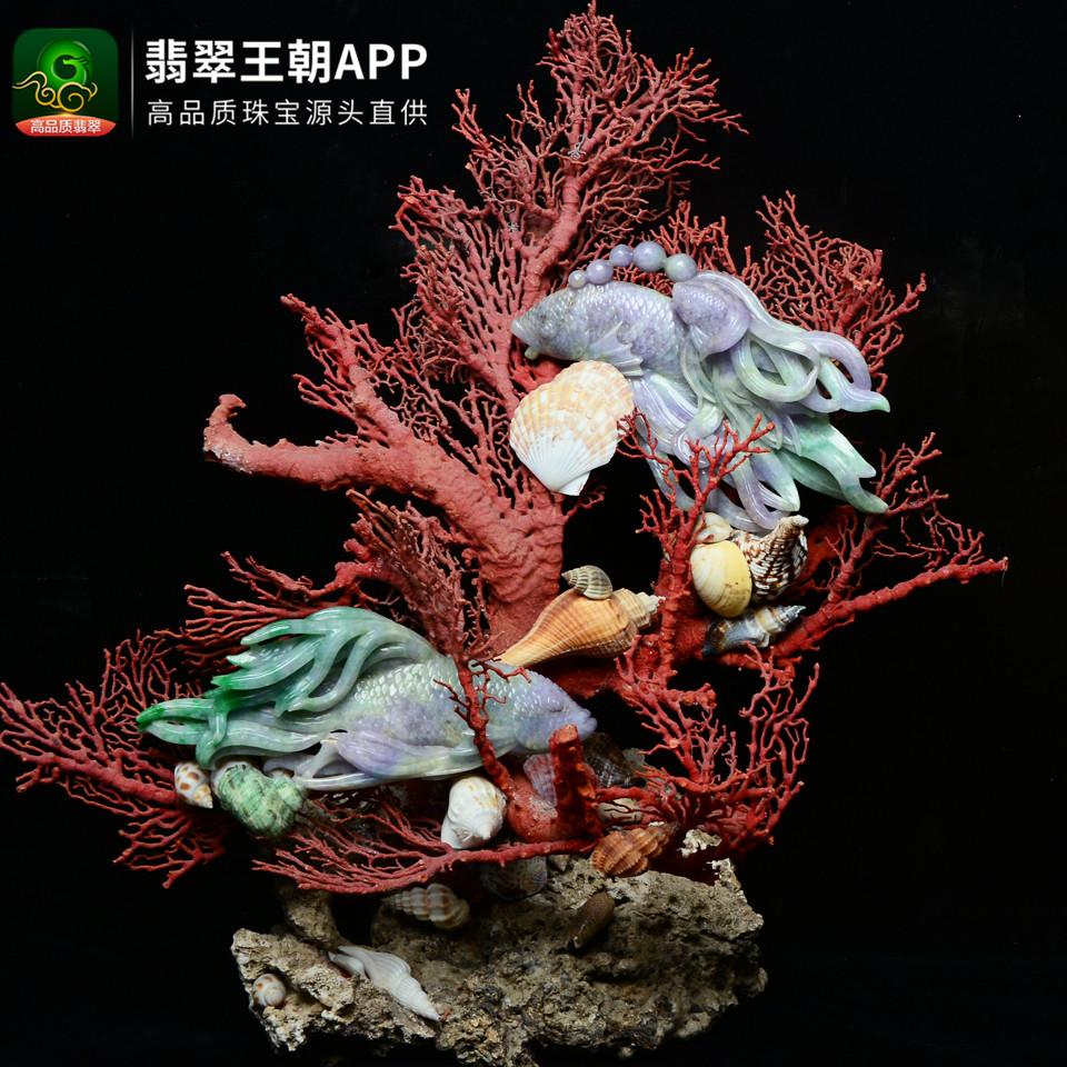 紫罗兰春彩翡翠风生水起珊瑚底座摆件