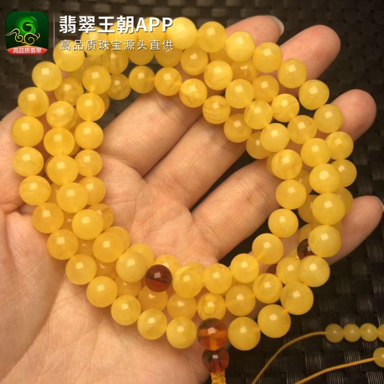 天然鸡油黄蜜蜡108圆珠佛珠珠串