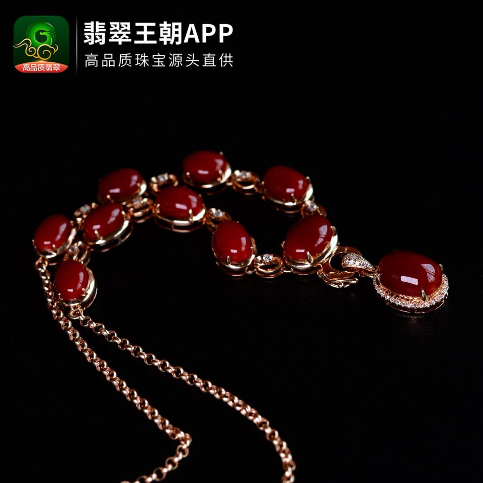 天然阿卡红珊瑚18K金镶项链吊坠