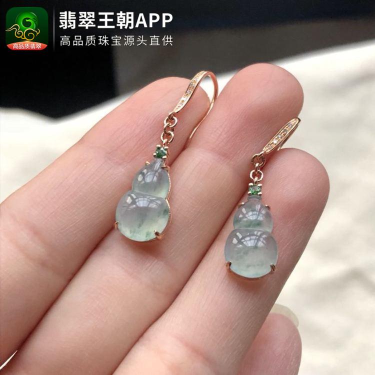 【冰种飘花】a货翡翠镶嵌葫芦耳环耳坠