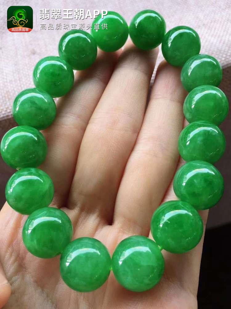 【冰糯种满绿】阳绿翡翠大圆珠手链珠串