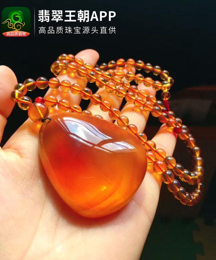 缅甸琥珀金棕红珀带链吊坠挂件多少钱
