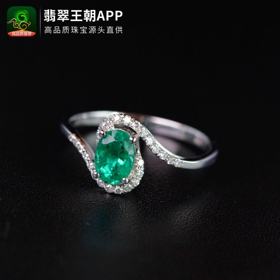 天然赞比亚祖母绿18K金镶钻戒指