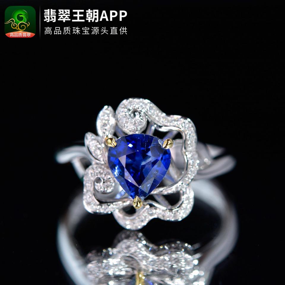 斯里兰卡天然蓝宝石18K金镶钻戒指